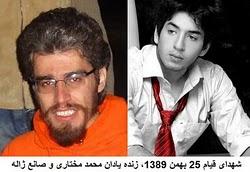 محمد مختاری و صانع ژاله